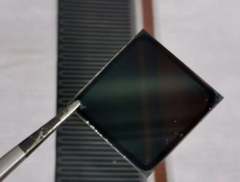 Zu sehen ist ein Foto aus dem Forschungsprojekt zur CIGS-Photovoltaik PERCISTAND an dem Nice Solar Energy beteiligt ist.
