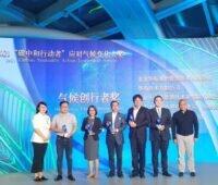 Zu sehen ist die Preisverleihung vom WWF Climate Solver Award an Huawei für die Phototvoltaik-Technologie des Unternehmens.