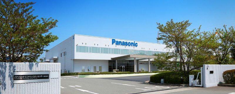 Firmengebäude von Panasonic in Japan.