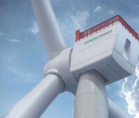Zu sehen ist die Gondel der SG 14-222 DD, die ab 2024 die weltweit größte Offshore-Windenergieanlage sein soll.